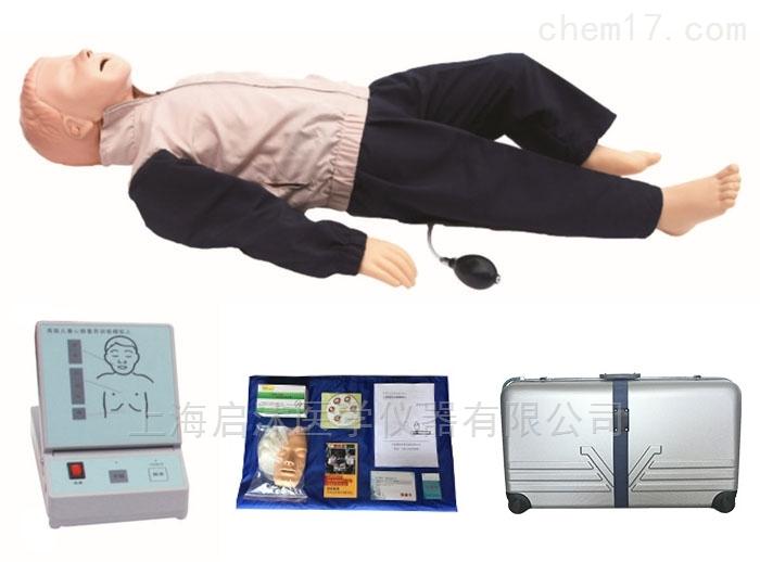 QS/CPR170高级儿童心肺复苏模拟人