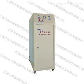 BFYZ-5L液質聯用儀氮氣發生器