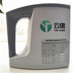 YT-L80粮食水分测试仪价格