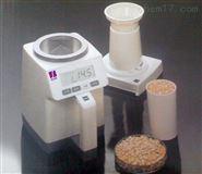 谷物水分測定儀