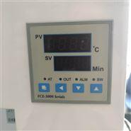 水质硫化物酸化吹气仪JT-DCY-4S手动升降