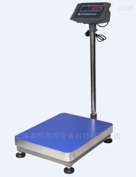 60kg-800kg工业级电子平台秤销售商