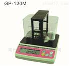 GP-120M瑪芝哈克比重計