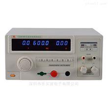 CS2678南京长盛CS2678接地电阻测试仪