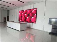 P2.5LED電子屏單價國星2020封裝模組批發