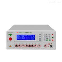 CS9929CX/CS9929EX长盛CS9929CX/CS9929EX程控多路绝缘耐压仪