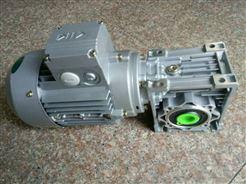 0.25KW高效中研紫光电机