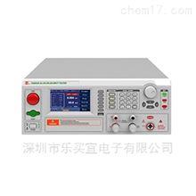 CS9933S南京长盛CS9933S程控安规综合测试仪