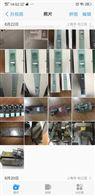 (功率1600A6RA7093-4DS22-0维修无励磁电压