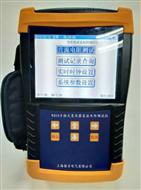 LCSZ9310/9311直流电阻测试仪