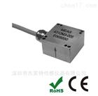MEMS-DC直流响应即插即用加速度传感器