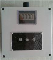 积光测定仪SYE-HG02