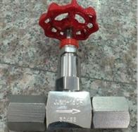 JJM1壓力表針型閥廠家