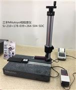 日本三丰Mitutoyo SJ-210便携式粗糙度仪