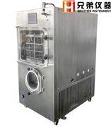 药妆化妆品冻干粉自动压盖冷冻干燥机
