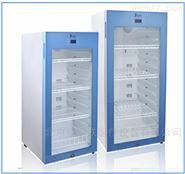 锡膏储存冰箱
