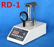 RD-1藥物熔點測試儀(50~270)℃