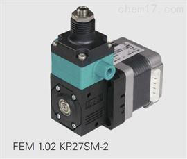 FMM 80德国KNF电磁液体隔膜泵