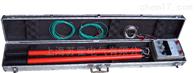 FRD-10核相儀