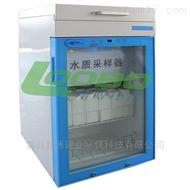 LB-8000等比例水质水质采样器工业污染排放