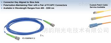 Thorlabs保偏光纖跳線,FC/APC接頭