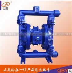 QBY5-25Z型铸铁气动隔膜泵 压滤机泵