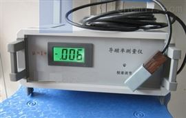 ZRX-29811弱磁材料磁导率检测仪