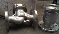 H41W不锈钢升降式止回阀厂家