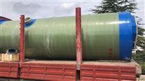 grp环保地埋式一体化预制泵站系统设备生产厂家