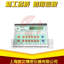 NAI3538電子血細胞分類計數器