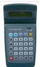 ZRX-24636油料用计算器