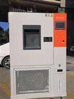东莞低温高温设备恒温恒湿试验箱厂家