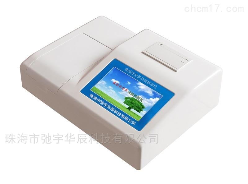 二氧化硫检测仪