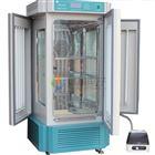 全自动人工气候箱风道过问双重保护
