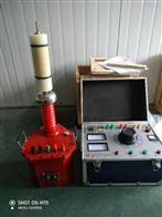 WTSB-3KVA/50KV超轻型试验变压器