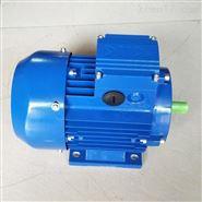 中研原裝MS6312紫光電機