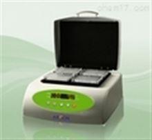 MicBio-IV恒温微孔板快速振荡器
