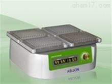 MSK酶标板振荡器