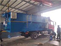 日处理200立方米生活污水处理设备