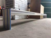 3.8米路面构造深度尺横断面尺设备
