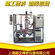 實驗室分子蒸餾裝置廠家
