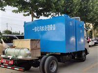 江西宜春一體化污水處理設備