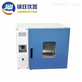YHG.600-BS-II厂家直供 智能远红外干燥箱 微电脑控温