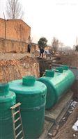 一体化微动力生活污水处理设备