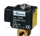 美国PARKER派克电磁阀 价格优惠