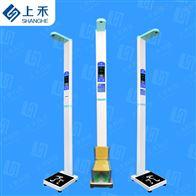 全自动身高体重测量仪SH-200G