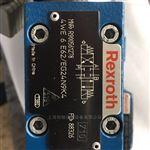REXROTH阀维修比例阀2WRCE 50 S1600L-2X/SG24K31/A1WK15M