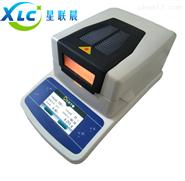 经济型卤素快速水分检测仪XCLS-16A生产厂家