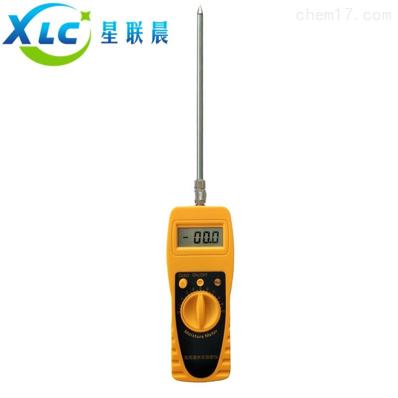 便携式高精度粮食水分仪XCLS-100L生产厂家