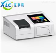 水质分析仪铁离子测定仪XCK-41生产厂家